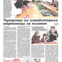 ETNA in Bulgarije